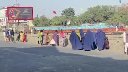VÍDEO: A situação dentro de Cabul, sitiada pelo Talibã